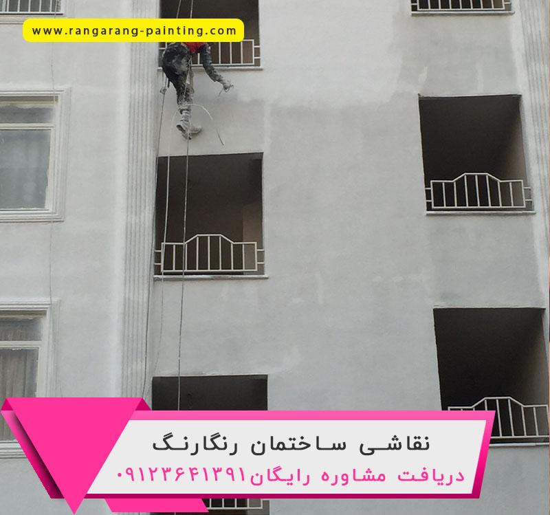 اجرای رنگ نمای بیرونی ساختمان