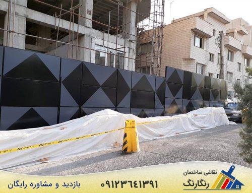 رنگ آمیزی حصار پروژه مرزداران + درزگیری و نقاشی کناف