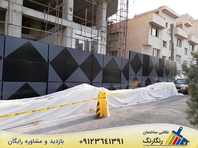 نمونه کار نقاشی حصار پروژه