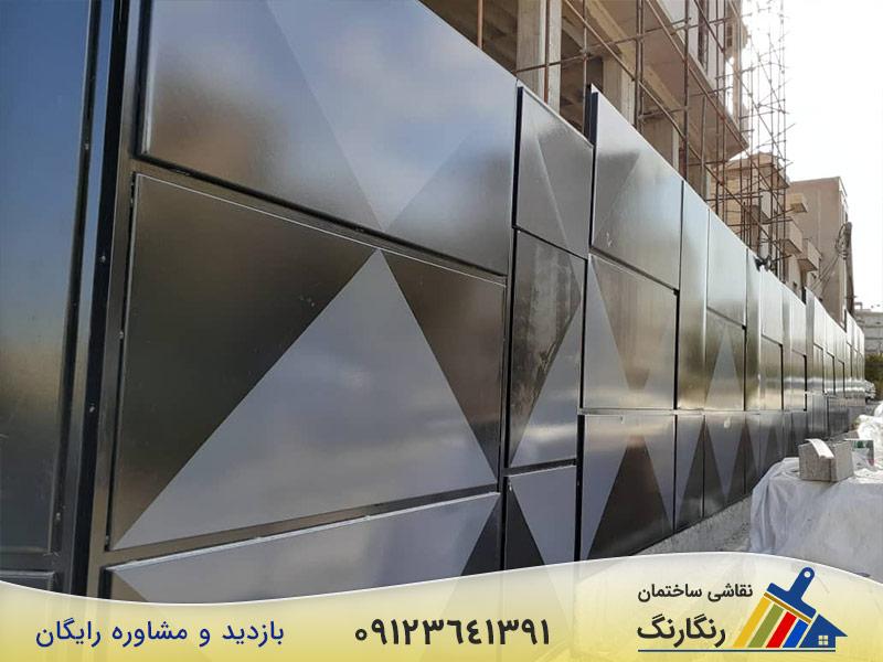 نمونه کار رنگ آمیزی حصار پروژه